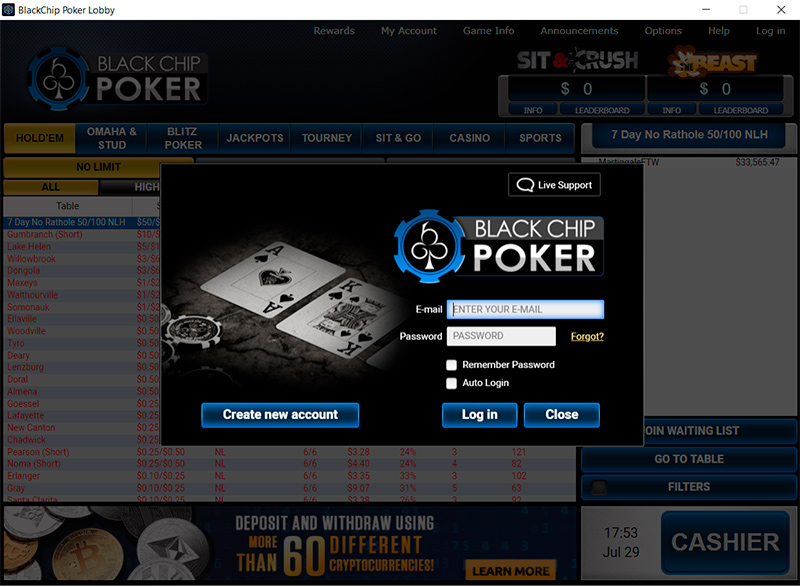 Aced Poker Client Main Screen